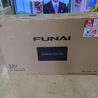 【未使用品♪】2019年製 FUNAI フナイ 32インチ 32...