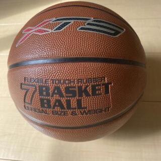 バスケットボール 7号 ゴム製
