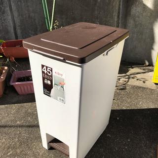 ふたつきゴミ箱