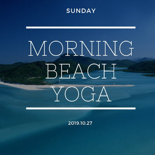 Sunday MORNING BEACH  YOGA