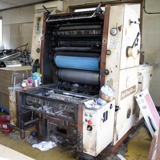 B3オフセット印刷機【業者様向け・値下げ交渉可】