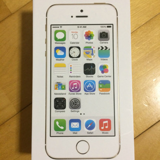 アイフォン5Sの箱とステッカー、SIMピン、説明書等の画像