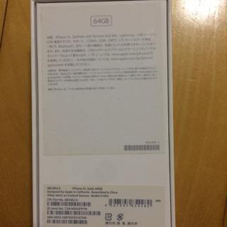 アイフォン5Sの箱とステッカー、SIMピン、説明書等 − 山形県