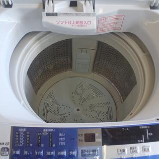 日立洗濯機   乾燥機能付き BW-8SV  2014年製(中古...