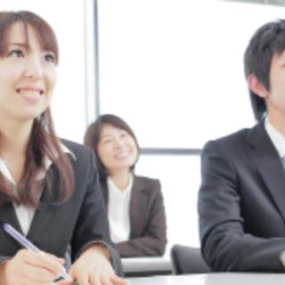 【JASDAQ上場】専門商社の【ルート営業】 ※第二新卒、未経験...