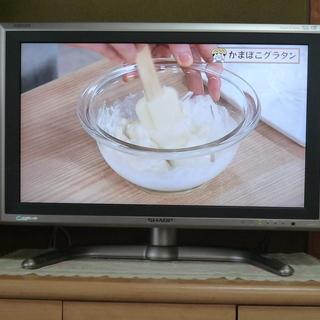 SHARP AQUOS 26V形 液晶テレビ LC-26GD2 ...