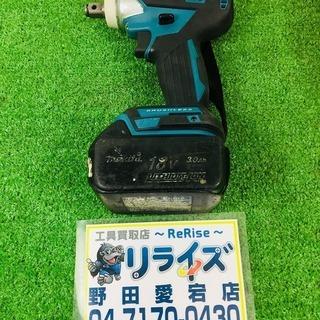 マキタ TW181D インパクトレンチ 【リライズ野田愛宕店】【...