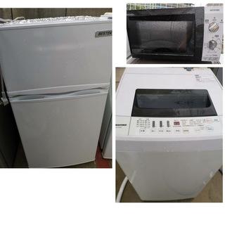 生活家電 3点セット 冷蔵庫 洗濯機 電子レンジ 2