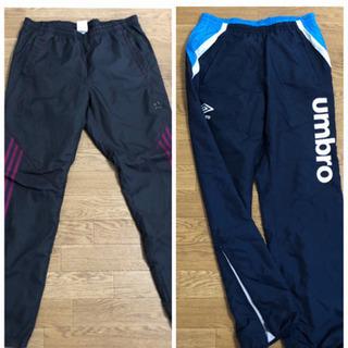【メンズ】2枚で500円 スポーツ用長ズボン