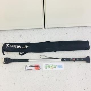 大幅値下げ!未来工業 KDK-1E OKチェッカー【リライズ野田...