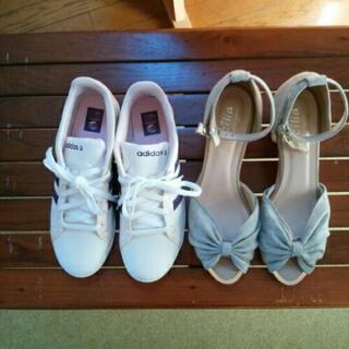 靴 取引中