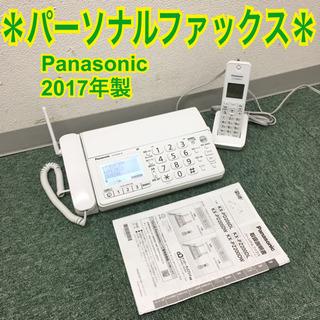 配達無料地域あり*Panasonic パーソナルファックス おた...