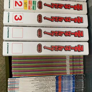 そーなんだ歴史編、週刊マンガ世界の偉人等全89冊さらに値下げしました