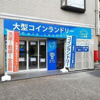 東十条王子神谷駅ビラ配り単発バイト時給1500円