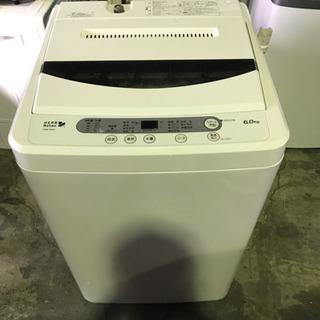 洗濯機 山田電気
