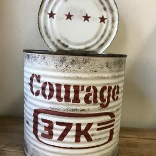 リメイク缶[大]*courage*