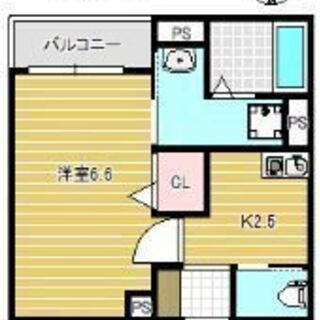 阪急沿線😀家賃1ヶ月無料‼️冷蔵庫‼️洗濯機付‼️ネット無料‼️