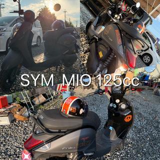 SYM   Umi115