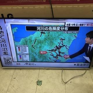 LG★2014年製★47インチ★LED液晶TV★SmartTV★