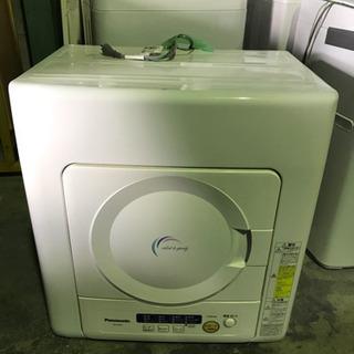 除湿形電気衣類乾燥機