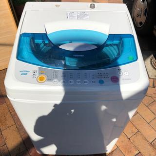 東芝 洗濯機 あげます