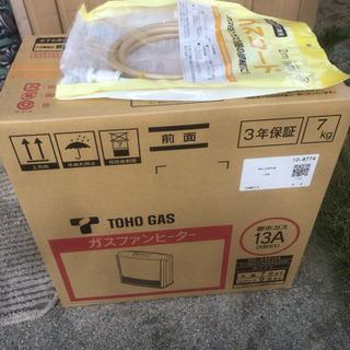 新品価格15000円 新品未開封品 東邦ガス ガスファンヒ…