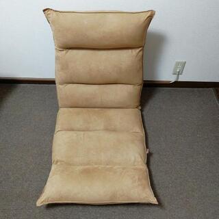 13段階式 リクライニング座椅子
