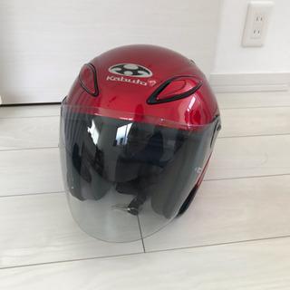 未使用品 kabuto ヘルメット