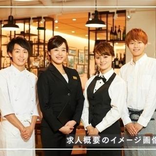 【未経験OK】飲食店の経営・コンサルタント担当を募集します!