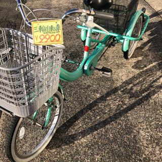 丸石サイクル製◆三輪自転車◆20インチ◆若草色、グリーン【…