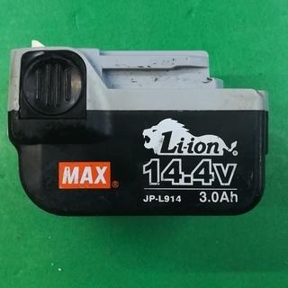 中古 マックス 14.4V リチウム電池 2千円