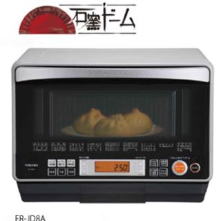 オーブンレンジ(Toshiba ER-JD8A)