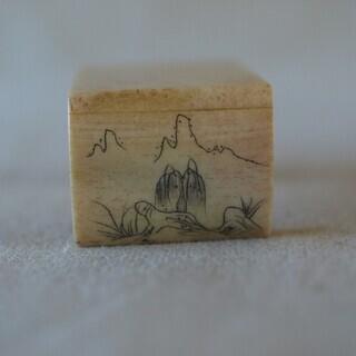 レア珍品!極小★山水図 根付飾り台5.5cm 根付台 牙角骨 提...
