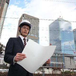 【未経験歓迎!】建築管理募集!手配業務などの施工管理監督
