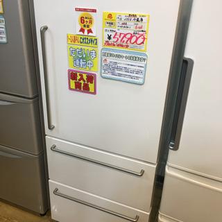 人気! 2016年製 無印良品 MUJI 270L冷蔵庫 MJ-...