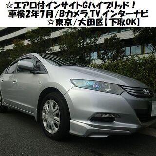 ☆エアロ付インサイトGハイブリッド!車検2年7月/バックカ…