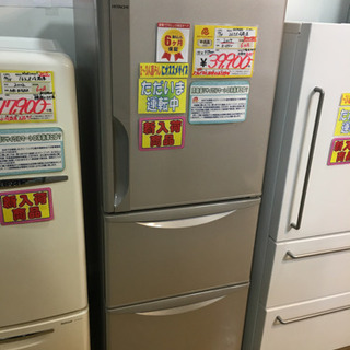 美品 2015年製 HITACHI 日立 265L冷蔵庫 R-2...