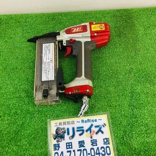 MAX TA221 フィニッシュネイラ 【リライズ野田愛宕店】【...