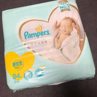 パンパース はじめての肌へのいちばん 新生児 テープ