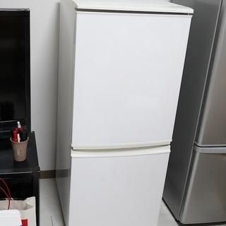 【取りに来て頂ける方】シャープ冷凍冷蔵庫137L