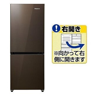 メーカー保証1年 ダークブラウン 冷蔵庫 2019年製
