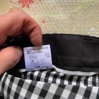 アンタイトル ズボン  未使用新品 女性物