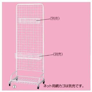 【新品未使用】物販ディスプレイワイヤーラック スキマ型ワゴン白 ...
