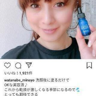 【新品未開封】DDS マトリックスエキス 美容液