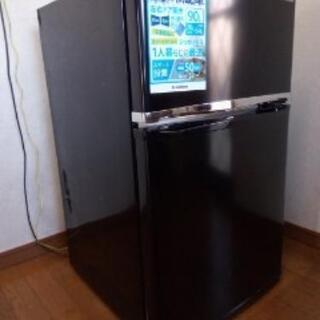 一人暮らしに最適 2ドア冷凍冷蔵庫