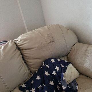 3人用のソファ