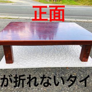 お座敷テーブル