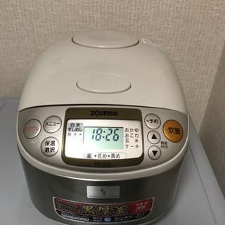 【炊飯器】比較的新しく綺麗です!問題なく使えます!
