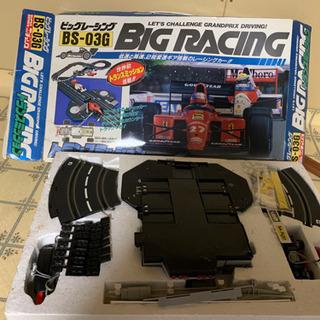 【もうすぐ廃棄】レーシングカート