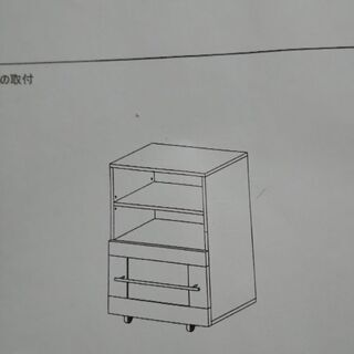 【期間限定】カラーBOX1